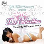 DJ Chillhardt – Dancehall 4 Dummys 2009