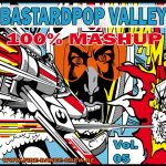 FDC – Bastardpop Valley Vol. 05